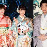 乃木坂46松村&若月「私たちが参加したからには、若い人にも来てほしい」