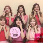 日本デビュー目前のTWICEが日本女性誌カバー初登場!! ViVi8月号『TWICEスペシャルエディション』発売決定!