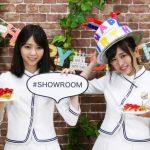 1日違いで誕生日を迎えた乃木坂46伊藤かりん・西野七瀬ペアがSHOWROOM特番で仲良しトーク