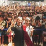 「レピピアルマリオイメージモデル交代式」を開催!5代目久間田琳加さんから6代目清原果耶さんに