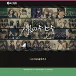 欅坂46初の公式ゲームアプリ『欅のキセキ』年内配信が決定