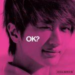 Nissy(西島隆弘)新曲『OK?』のジャケ写公開!『恋す肌』は美容脱毛サロン『colorée』のCMソングに