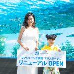 小島瑠璃子「デートで来れたら嬉しい!」サンシャイン水族館『天空のオアシス』オープニングセレモニー