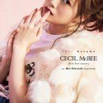 CECIL McBEEが乃木坂46白石麻衣の2017AUTUMNルックブックを配布