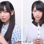 『指出毬亜と河野ひよりの「り」系ラジオ』がスタート!第0回は11月13日21時から生放送!