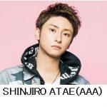 TGC広島 SHINJIRO ATAEスペシャルライブ決定!