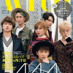 AAAが表紙!『with1月号増刊号』はAAA両面ポスターカレンダー付