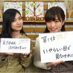 乃木坂46 伊藤かりん・寺田蘭世が『乃木坂46流行語大賞2017』発表