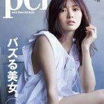 白石麻衣ら美女たちの撮り下ろしが満載! Pen 2月15日号「バズる美女。2018」発売