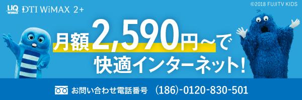 rp_7207-1432295708-3.gif