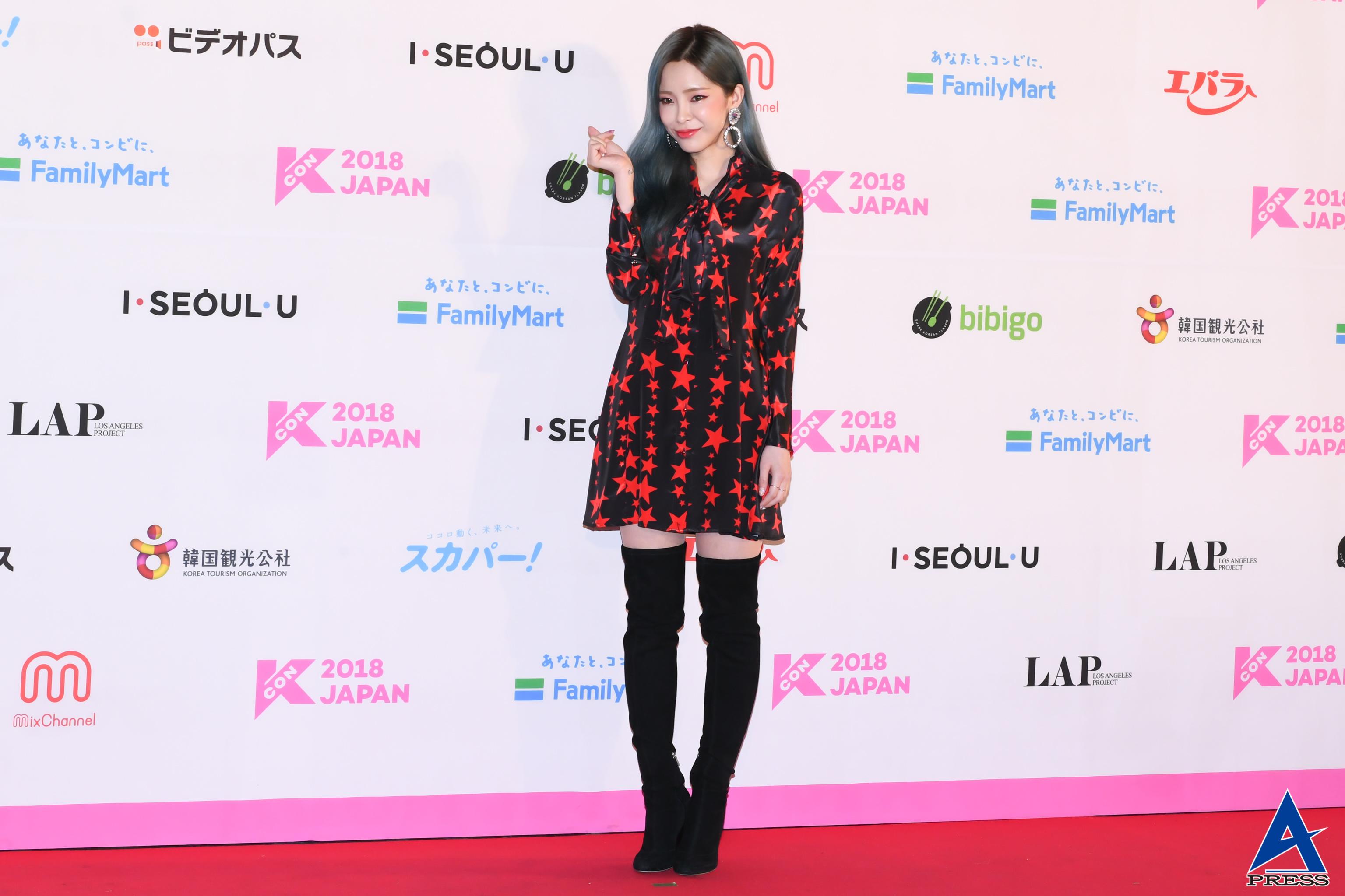 KCON2018-4918