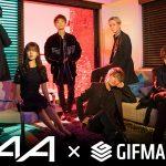 GIFMAGAZINEがAAAのニューアルバム『COLOR A LIFE』の発売を記念しGIF化!