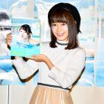 AKB48太田奈緒 1st写真集『背伸びの高さ』の出来は200点!