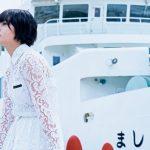 欅坂46 平手友梨奈が表紙『Casa BRUTUS』8月号