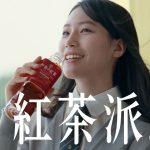 南沙良「キリン 午後の紅茶」新イメージキャラクターに 新CM本日からオンエア開始