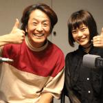 杉咲花、待望の初ゲスト『杉咲花のFlower TOKYO』でネプチューン・堀内健とラジオ対談