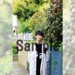 古川慎の初フォトブック『ここらで一息』発売決定!発売記念イベントも開催