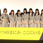 乃木坂46・4期生が3チームに分かれ各地で舞台挨拶。最後は東京に集合!