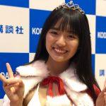 ミスマガジン2019 豊田ルナがグランプリ受賞!