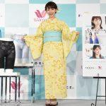 新井恵理那が夏らしい浴衣姿で登場!『時短ボディメイク』ガードル推進プロジェクト発表会