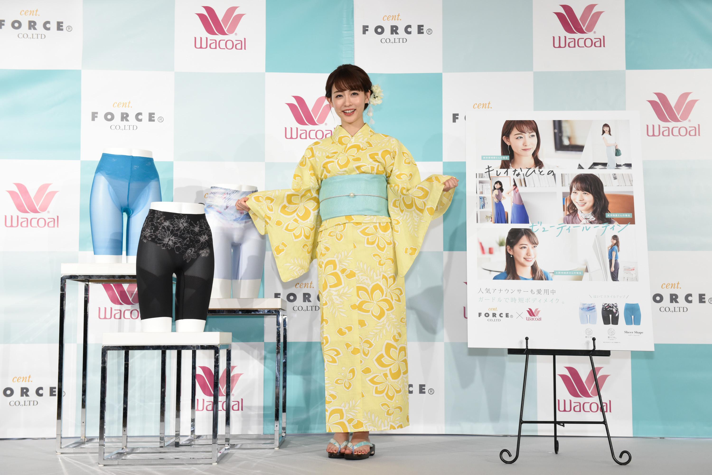 ワコール×セント・フォースガードル推進プロジェクト発表会㈪.jpg