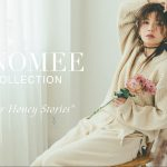 "AAA宇野実彩子とLAYMEEが二度目のコラボ  UNOMEE COLLECTION ""Your Honey Stories""を発表"