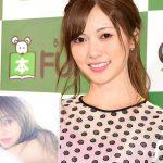 乃木坂46白石麻衣 乃木坂史上最高セクシーショット写真集の出来は1兆点!