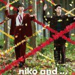 菅田将暉・小松菜奈が森のアートに!niko and … 新WEBムービー公開!