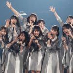 乃木坂46・4期生が『AGESTOCK2019 in TOKYO DOME CITY HALL』に出演決定!