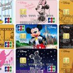 ディズニー★JCBカード発行開始10周年を記念した新カードデザインラインナップが公開!