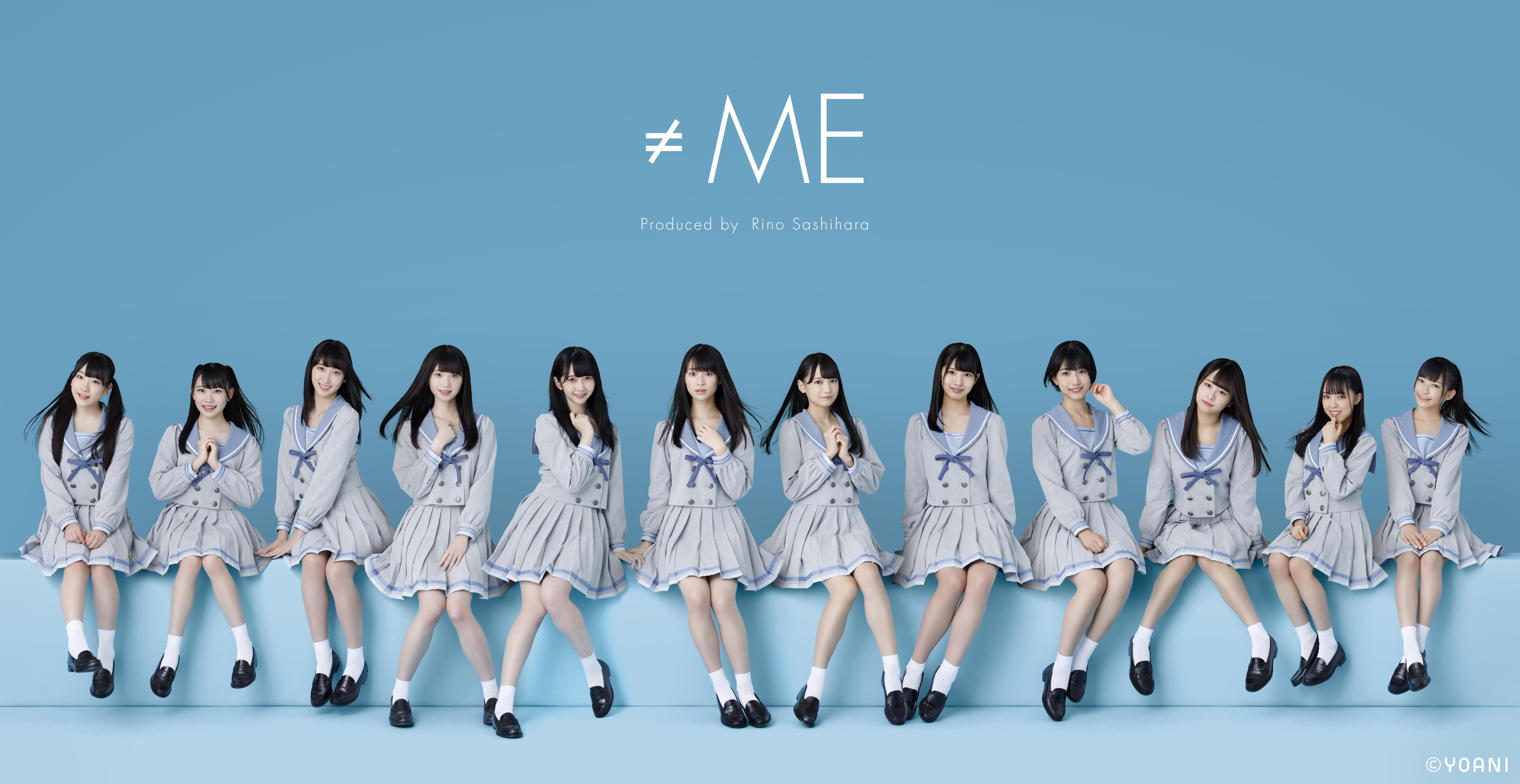 ≠ME集合 (1).jpg