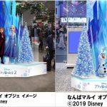 マルイ・モディが映画『アナと雪の女王2』とコラボ「MARUI X'mas-FROZEN MEMORY-」を開催