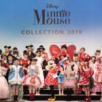 """ミニーマウスの魅力をファッションで表現!ファッションショー""""Minnie Mouse Collection 2019""""開催!"""