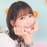 声優・和氣あず未デビューシングル「ふわっと/シトラス」 2020年1月29日発売決定!