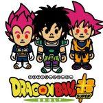 「ドラゴンボール」コラボレーションプロジェクト BAPE® X DRAGONBALL SUPER : BROLY