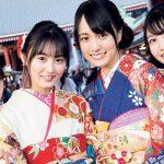 乃木坂46・3期生&4期生が艶やかな晴れ着姿で表紙飾る「自覚を持ってもっと努力したい」