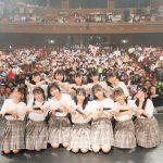 指原莉乃プロデュース≠MEが初の単独公演開催!=LOVE曲含む18曲を披露!