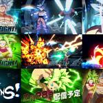 「ドラゴンボール ファイターズ」3rdシーズン開幕!新DLCキャラ「ケフラ」、「孫悟空(身勝手の極意)」参戦決定!