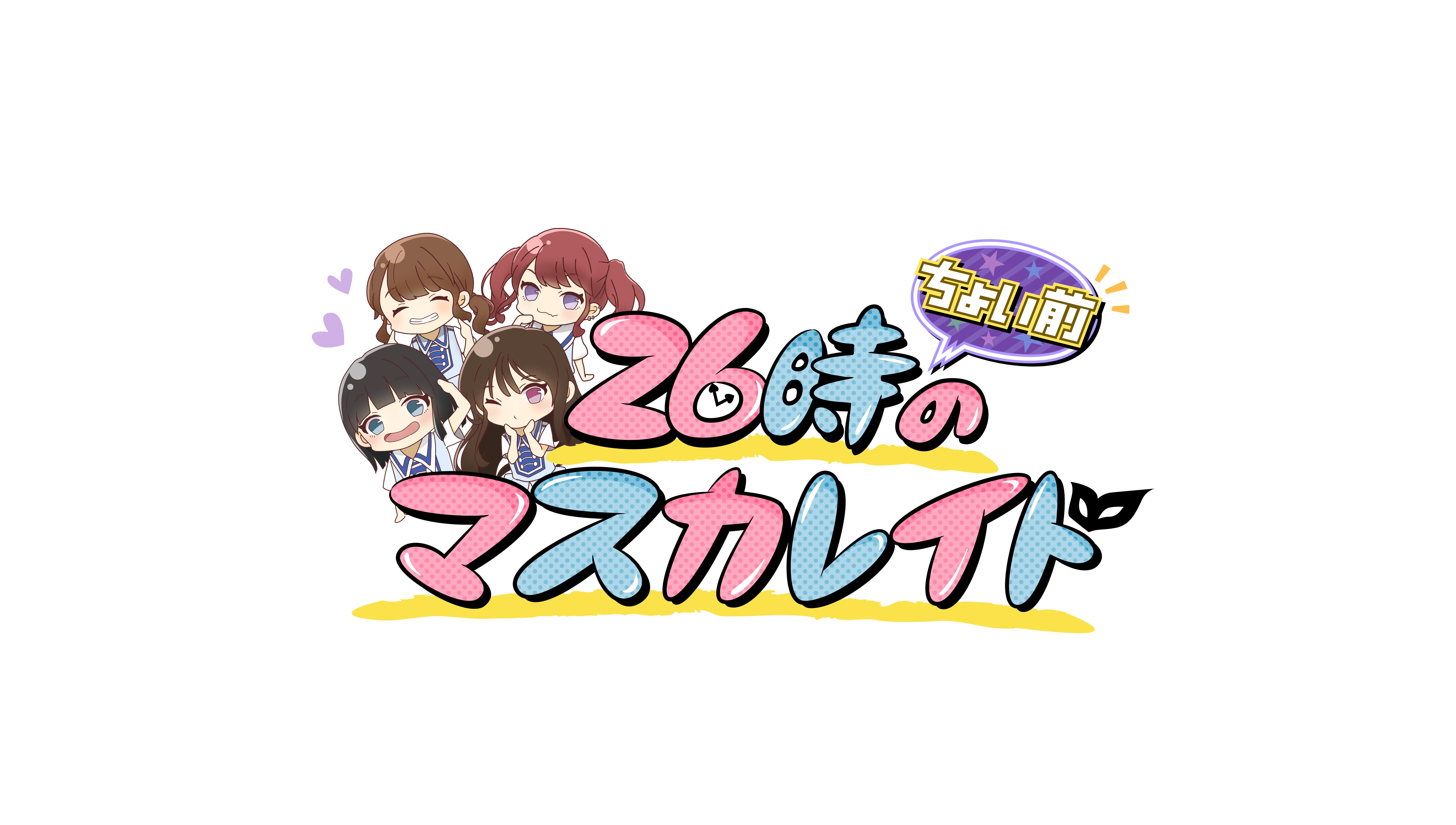 nichomas_logo.jpg
