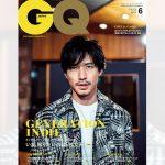錦戸亮が『GQ JAPAN』6月号表紙飾る