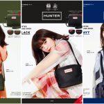 池田エライザが英国王室御用達ブランド「HUNTER」ブランドブックの表紙飾る