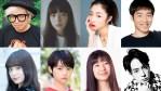 伊藤万理華が水ドラ25「東京デザインが生まれる日」に出演決定!