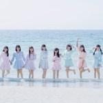 =LOVEがシングルランキング1位獲得&日本武道館2デイズ公演決定!